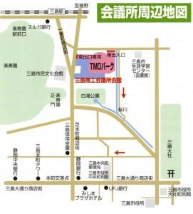 会議所周辺地図