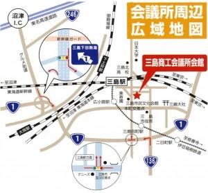 会議所広域地図