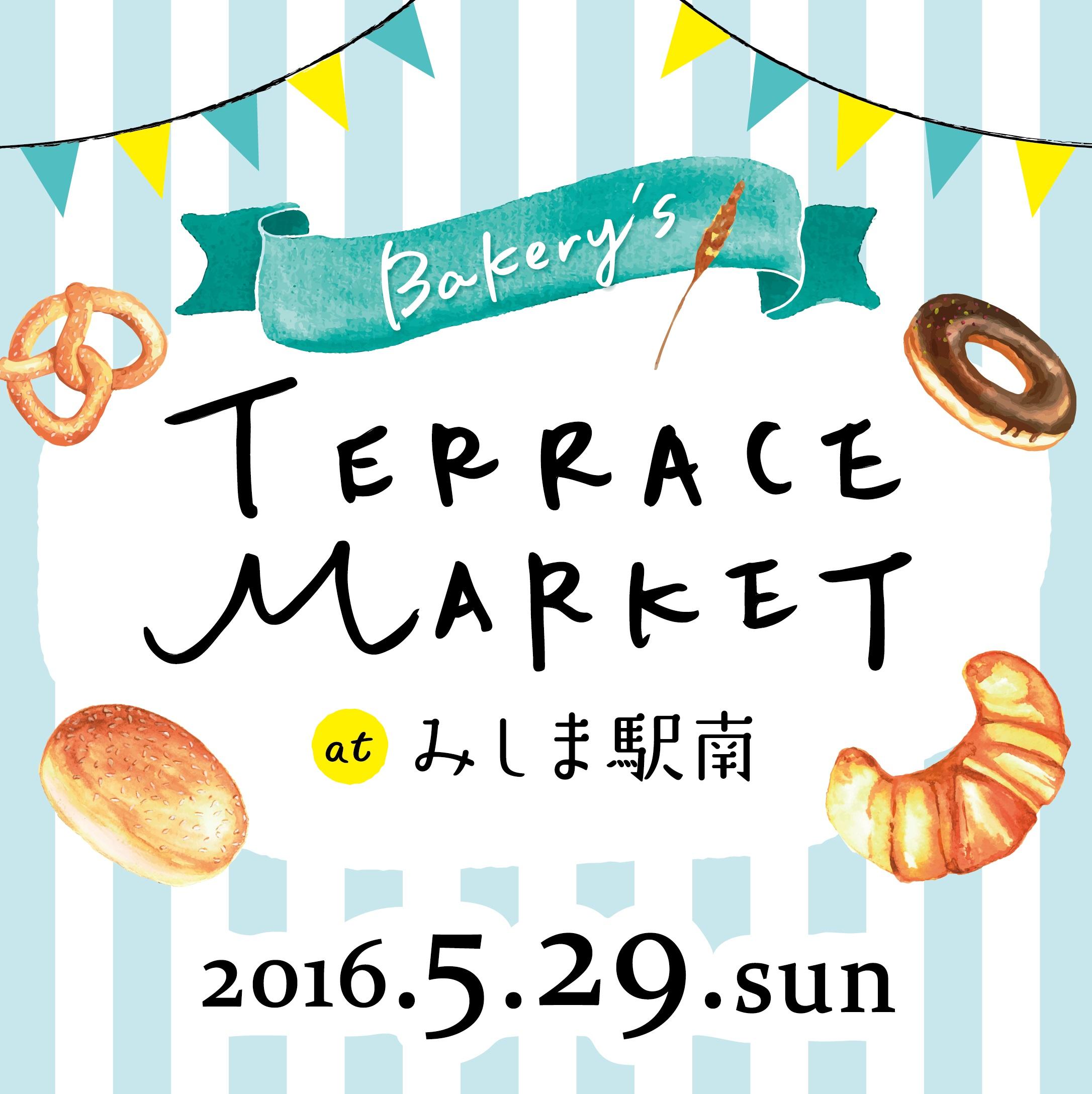 特集・テラスマーケットロゴ(三島新聞堂)