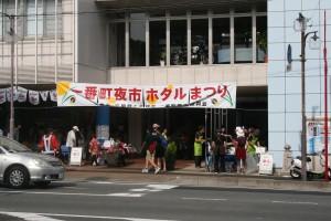 s-一番町 (11)